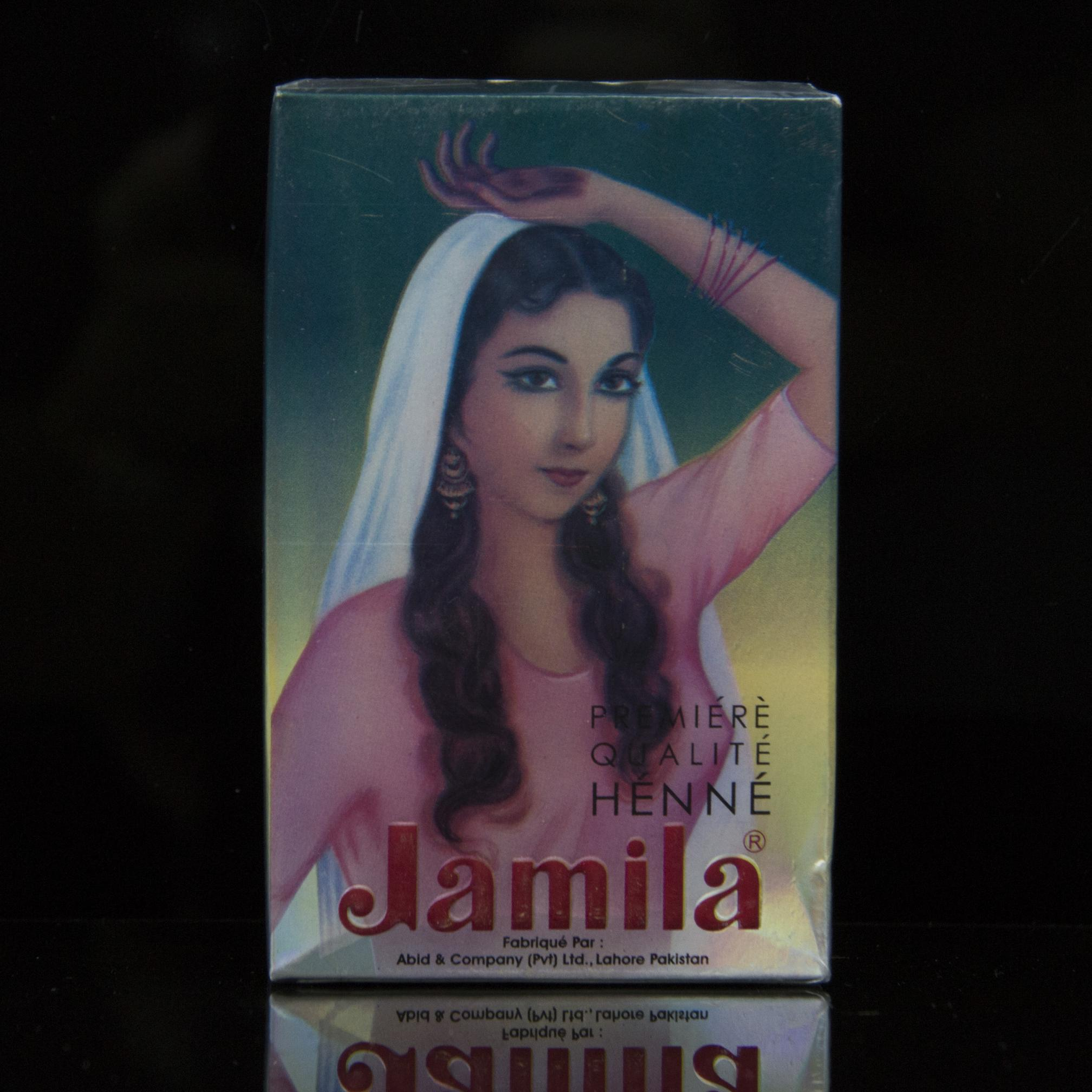 2017 Jamila Henna Powder (Clearance)